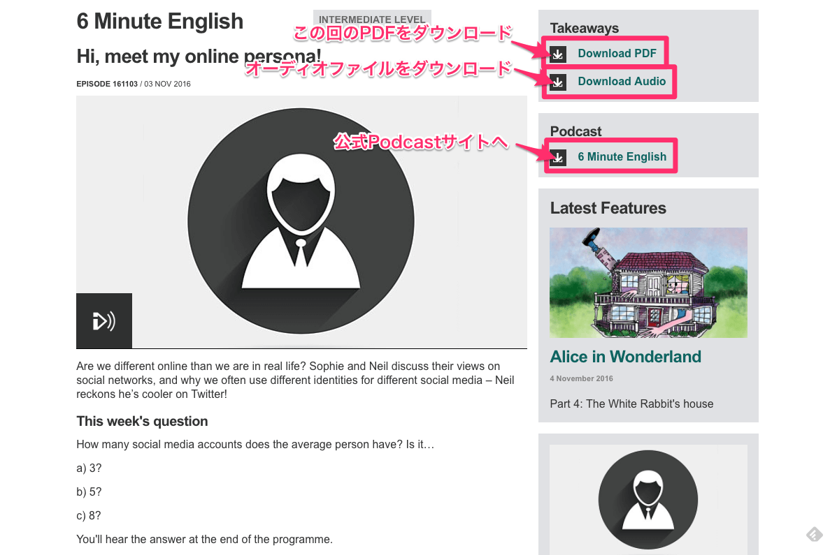 bbc_learning_english_-_6_minute_english___hi__meet_my_online_persona_