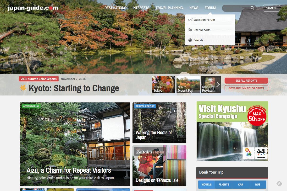 japan-guide-com_japantravelandlivingguide