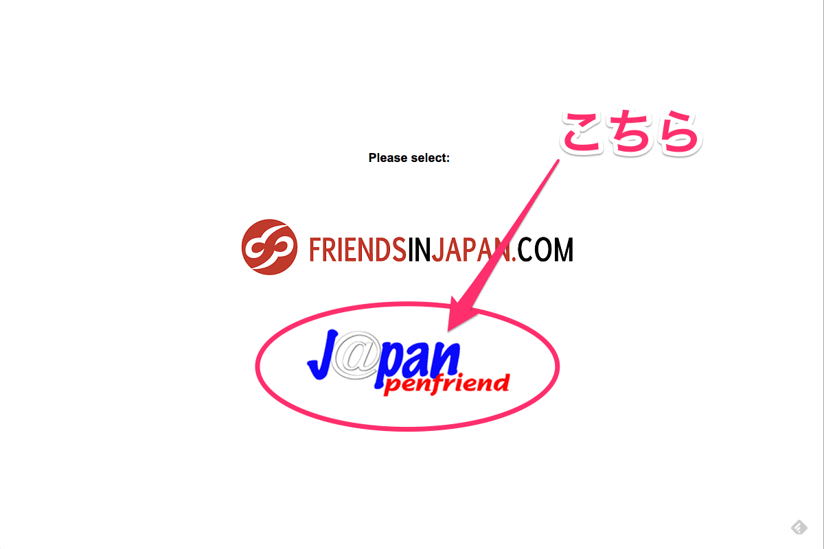 japan-guide_com_-_friendship