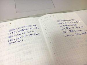 今まで続いたこともなかった日記が1年間続けられた理由