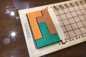 3〜99歳までマジで遊べるパズルゲーム!KATAMINOを長男(3歳)に買ってみた!